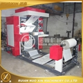 4 color Napkin Paper Flexo Printing Machine 2