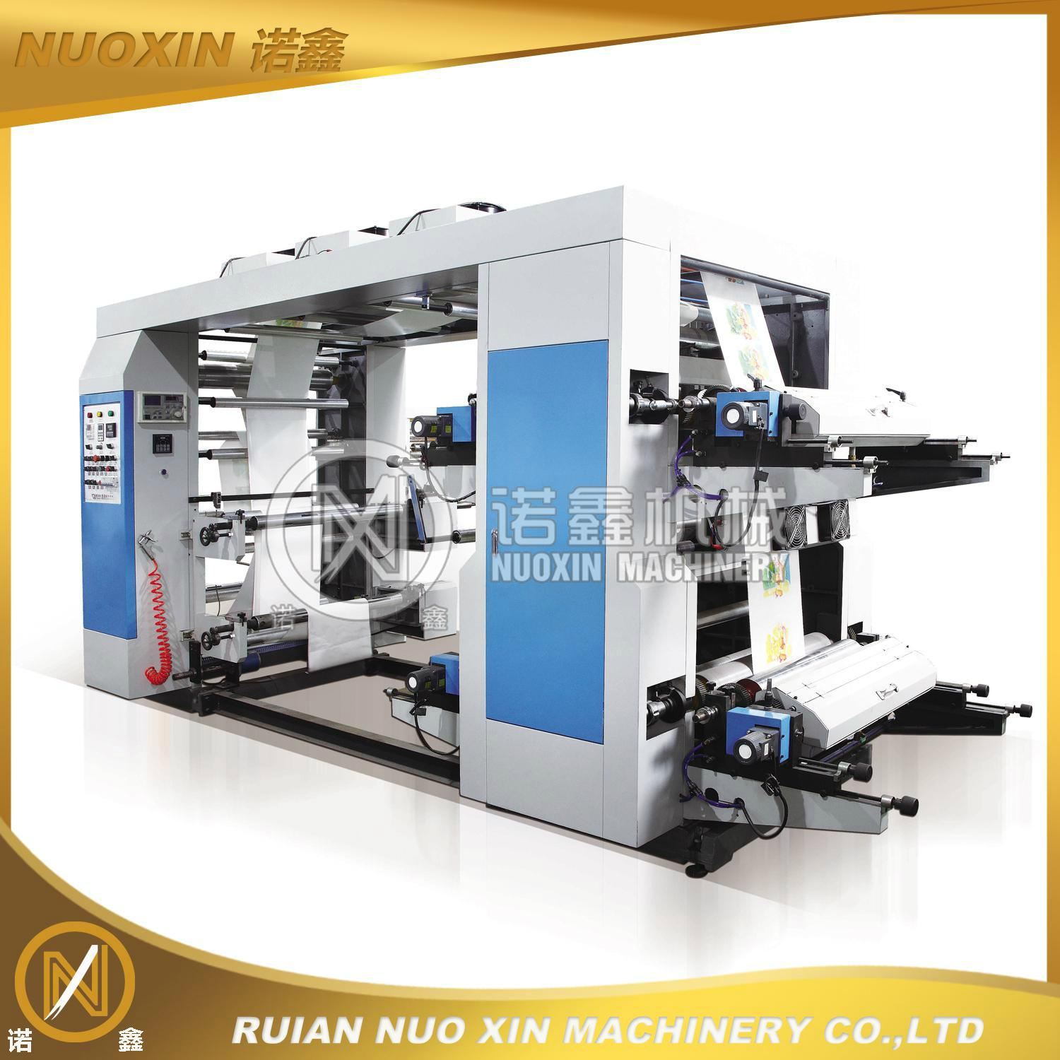 4 color Napkin Paper Flexo Printing Machine 3