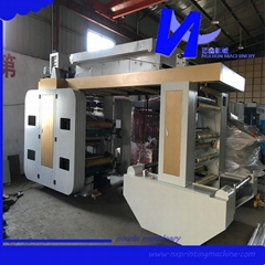 1-4 color High Speed Flexographic Printing Machine