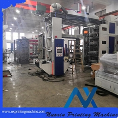 CI type Flexographic Printing Machine 6 color
