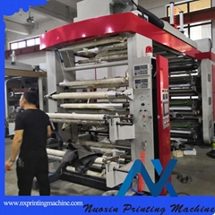 6 color central impression type flexo printing machine