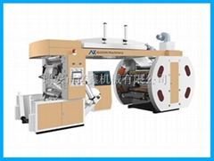 4 color central impression type flexo printing machine