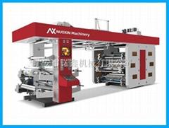 6 color central impression type flexo printing machine