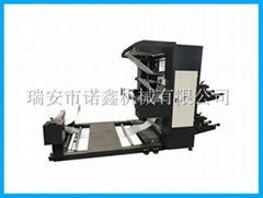 NXZ2 2 color non woven flexo printing machine