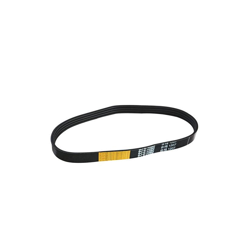 Agricultural Banded (Joined/Ribbed) Wrapped Belt 2