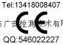充气玩具CE(EN14960)认证
