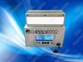 UVLED面光源LX-S14020膠水固化 2