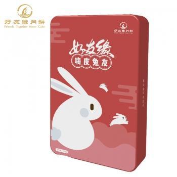 嗨皮兔友(紅) 750g 1