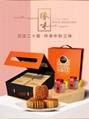 好友緣月餅20週年紀念款 廣式蛋黃蓮蓉豆沙牛扒五仁月餅禮盒裝 2