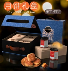 好友緣月餅 中秋禮盒