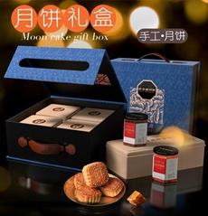 好友缘月饼 中秋礼盒