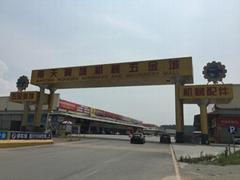 广州福群机电设备有限公司