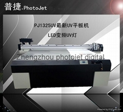 Double print heads UV Flatbed printer price list