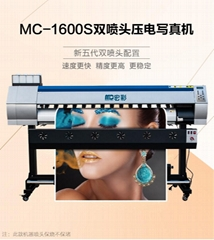 With Eco solvent ink Double print heads Dx11 Eco Solvent printer machine