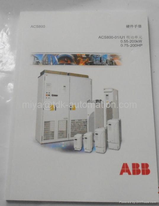 6AV6642-0BC01-1AX1  Siemens Touch Panel HMI 5