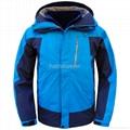 定购海纳维尔野外工作服,户外工作服,防水透气防寒冲锋衣 1