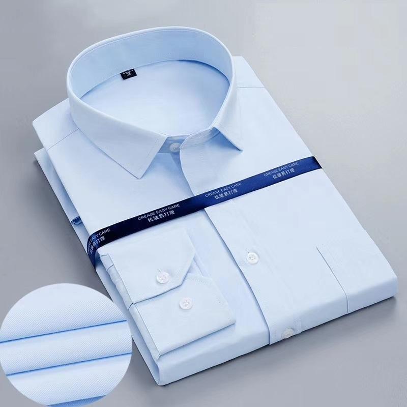 定制男式免烫衬衣 1