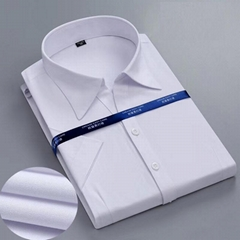 EM Custom 100% Cotton Short Sleeve Hight Quality White Men's Business Shirt