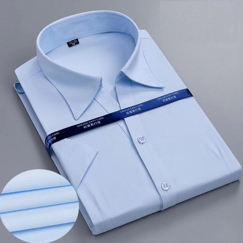 定制工作衬衣 1