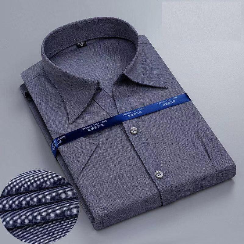 定制男式短袖衬衣