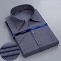 定製男式短袖襯衣
