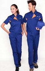 四川海納爾服飾定製夏季藍色短袖工作服