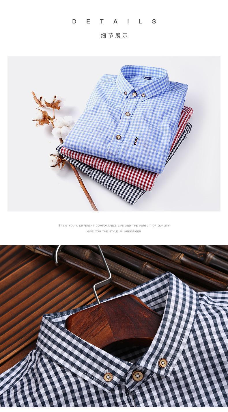 2021春夏男装透气棉长袖格子衬衣休闲修身上衣衬衫 12