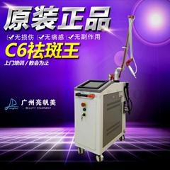 調Q鐳射C6激光黑臉娃娃激光洗紋身洗眉祛斑光子嫩膚美容儀器