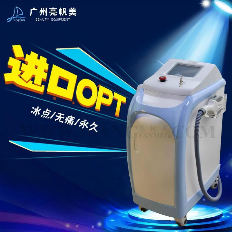 新款三合一OPT脫毛美容儀器冰點無痛多功能激光射頻祛斑黑臉娃娃 1