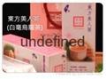 Taiwan specialty teas 2