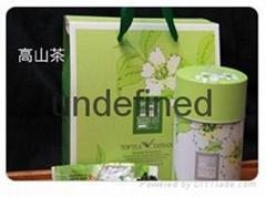 Taiwan specialty teas