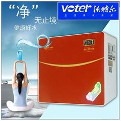 供應沃特爾WTN-009壁挂式臺式純水機