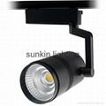 white and black color cob led track light 15W 20W  30W led track spot light 1