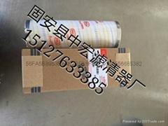 PALL滤芯HC9100FKN8H