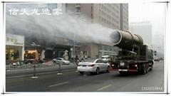 北京信天龍除霾神器霧砲車