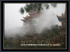信天龙景观造雾系统
