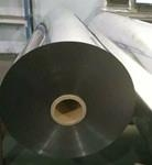 Sales Metallized Polyester film 12mic VMPET