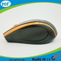 New Arrival USB Interface Type 2.4GHz Mini Computer Mouse Wireless Mouse for PC  3