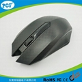 Customized logo 3D ergonomic wired mouse
