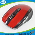 Wholesale Multi function 2.4g wireless