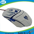 Luminous Drivers USB 6D Gaming Mouse For