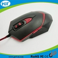 2016 Hot Sale 6D Gaming Mouse for Gamers