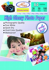 220g double side glossy photo paper A4*50pcs