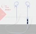 bluetooth headset,wireless stero sport blueth earphone 2