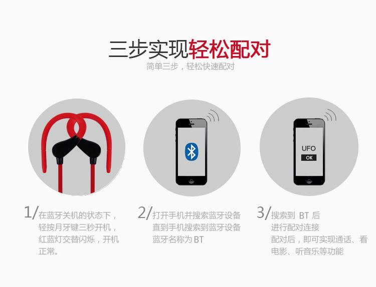bluetooth headset,wireless stero sport blueth earphone 8