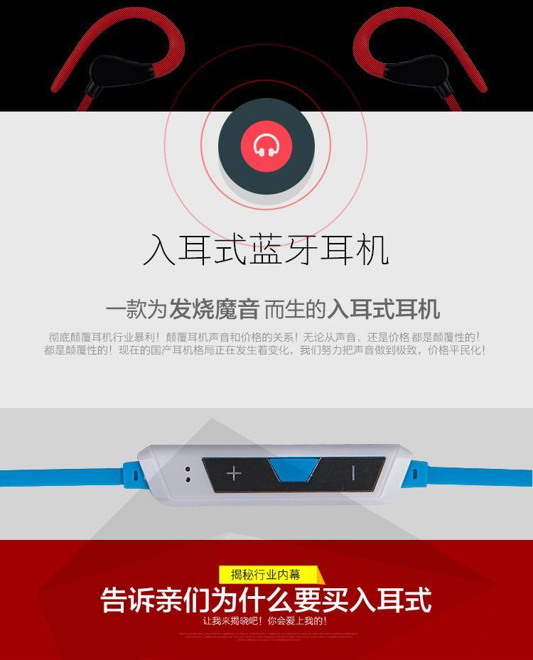 bluetooth headset,wireless stero sport blueth earphone 10