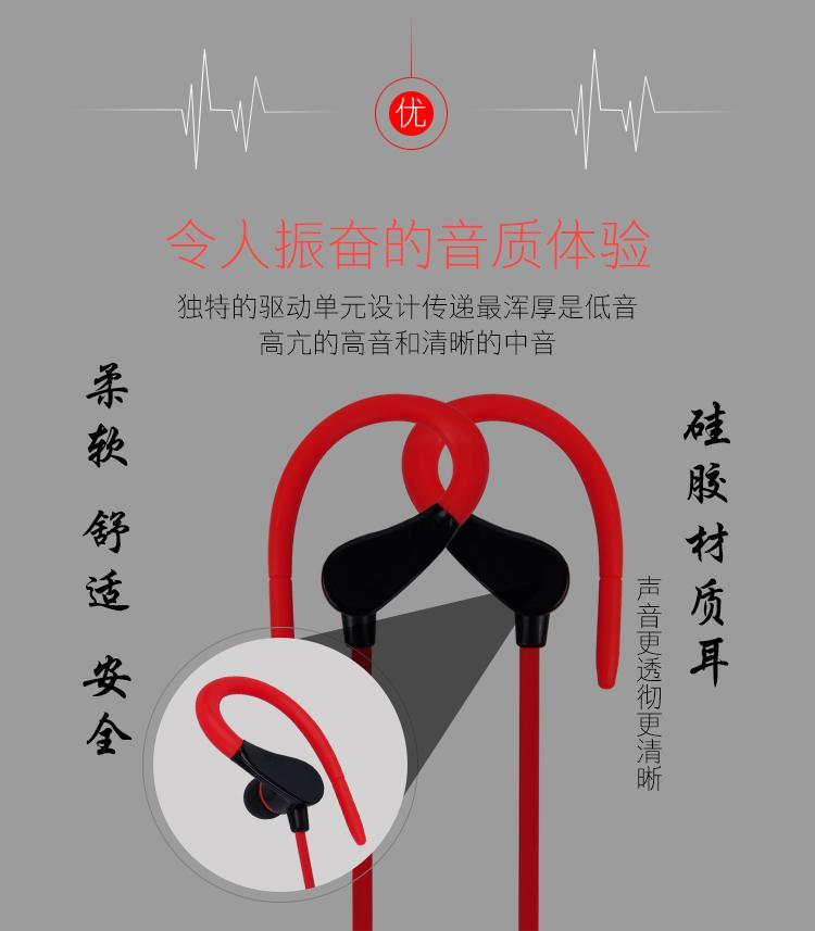 bluetooth headset,wireless stero sport blueth earphone 12