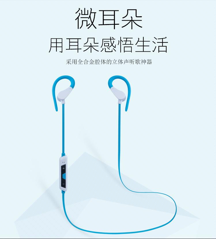 bluetooth headset,wireless stero sport blueth earphone 4