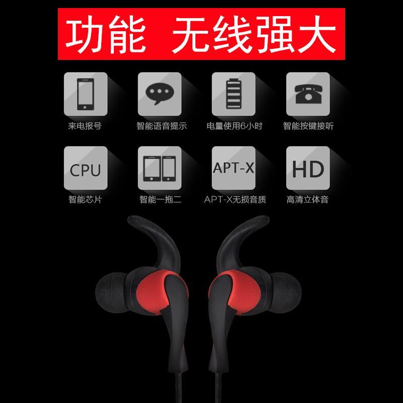 无线蓝牙耳机 7