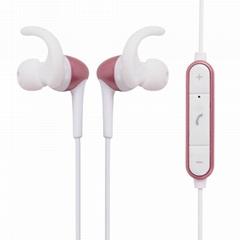 藍牙運動耳機